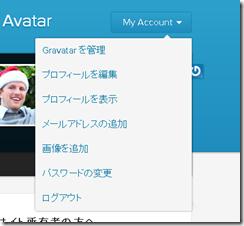 gravater05