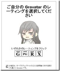 gravater10