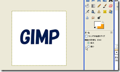 gimp01