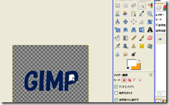 gimp06