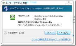 robo03