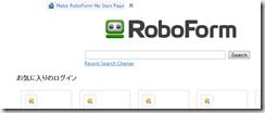 robo14