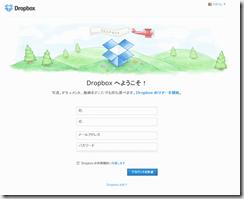dropbox00